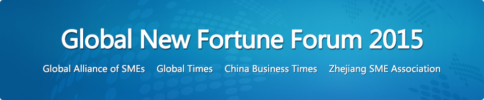Global New Fortune Forum 2015