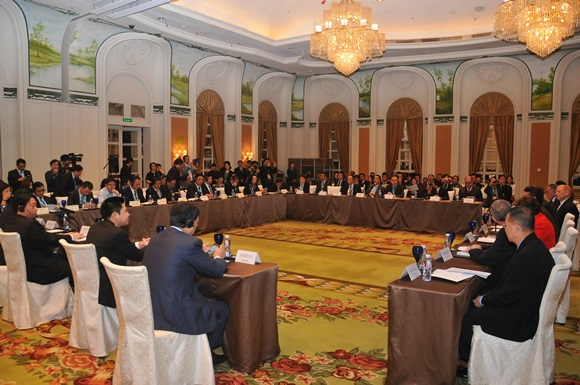 International Business Leaders Roundtable