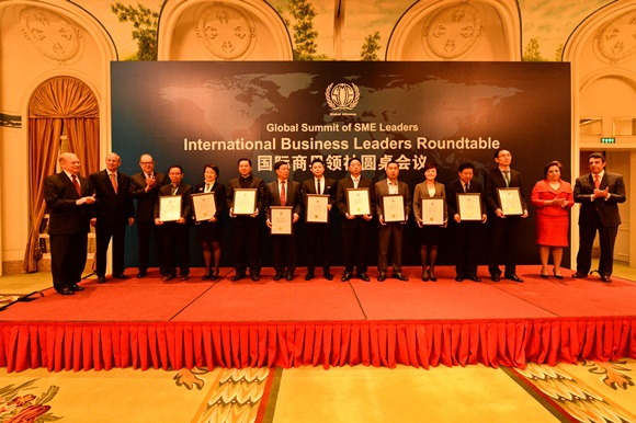 Award ceremony of China's Top 10 Internationally Influential Businessmen